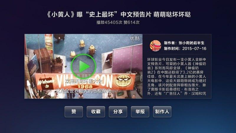 兔子视频安卓版 V1.0