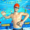 游泳冠军安卓版 V1.0