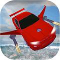 飞行汽车世界安卓版 V1.