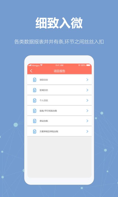工匠兔安卓版 V3.7.3