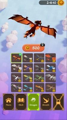 飞龙英雄安卓版 V2.0