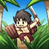 岛屿探险家安卓版 V1.47