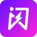 闪聚安卓版 V1.2.12