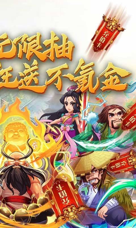 元气江湖杀安卓版 V1.5.4