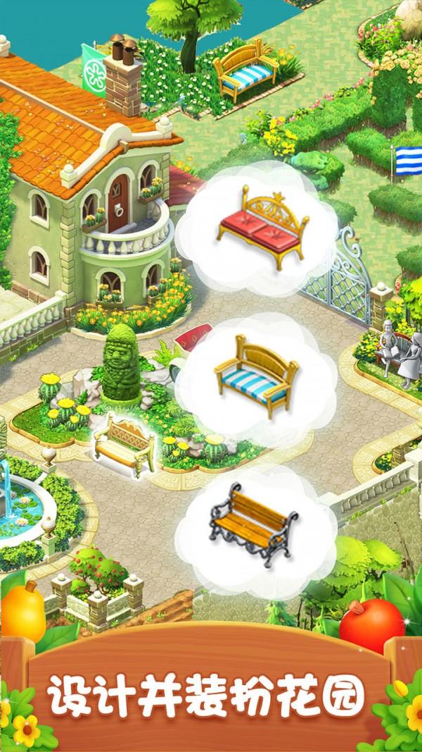 梦幻花园ios版 V4.9.0