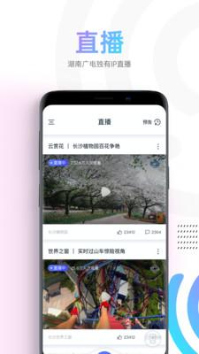 蜗牛视频安卓版 V1.2.1
