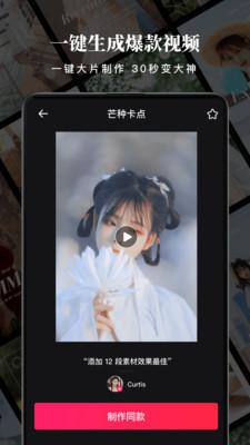 沙拉视频安卓版 V1.5