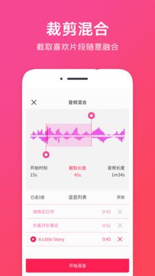 音频提取助手安卓版 V1.1.1