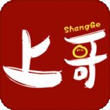 上哥美食安卓版 V2.0.88