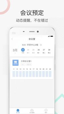 最福利安卓版 V3.5.6