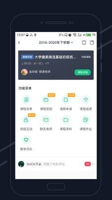 步道探秘安卓版 V3.3.6