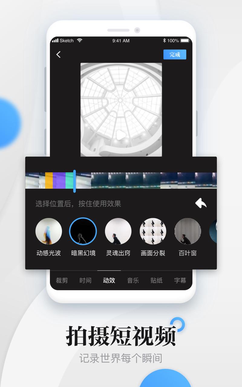海客新闻安卓版 V7.0.00