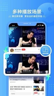 凤凰视频安卓版 V7.18.0
