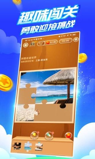 疯狂乐斗福利服安卓版 V6.6.7.7