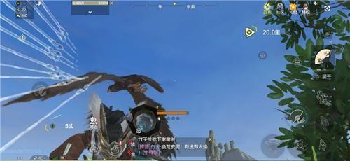 《妄想山海》手游中扇子武器的连招方法 扇子技能搭配攻略