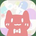 合成喵喵丸安卓版 V1.0