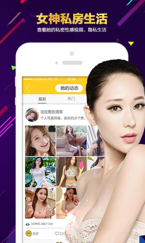 情侣app安卓版 V1.8.8