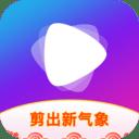 视频剪辑工坊安卓版 V1.5.4