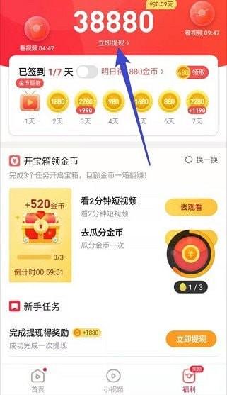 红云视频安卓版 V4.1.4.3