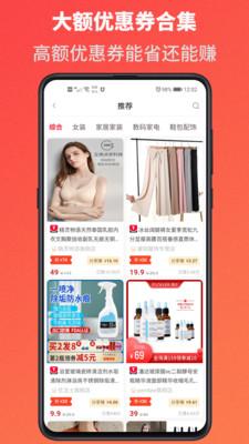 淘万两安卓版 V7.9.2