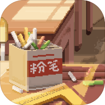 乡村老师中文安卓版 V1.0