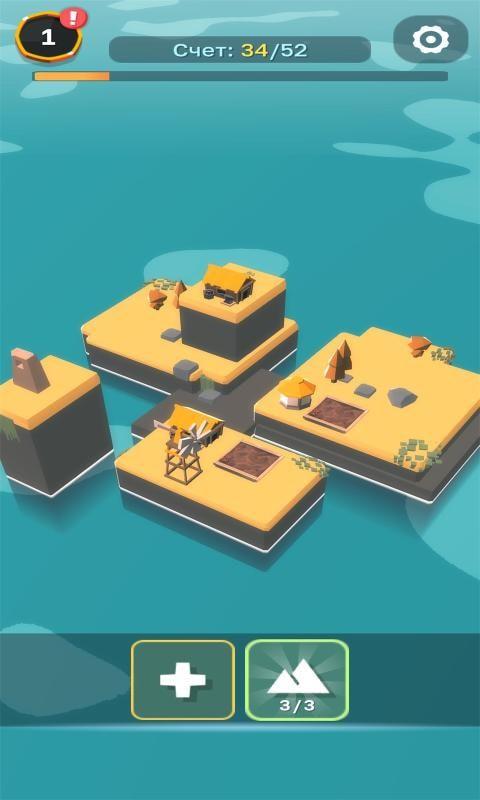 我自己的方舟岛安卓版 V0.2