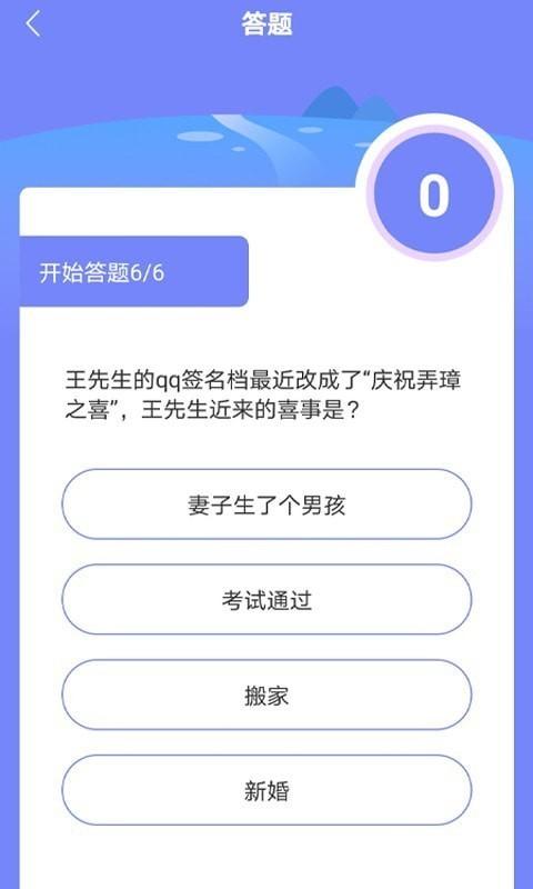 脑王1加1安卓版 V1.2.0
