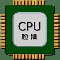 云川手机检测安卓版 V1.1