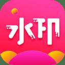 去水印秀app安卓版 V1.5.2