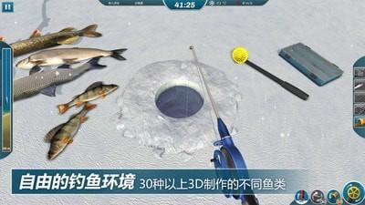 冰钓大师安卓版 V1.0.8
