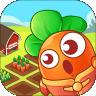 幸福菜园安卓版 V1.5