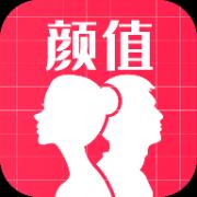 AI颜值检测评分安卓版 V1.0