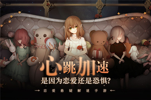 人偶馆绮幻夜无限钥匙版 V1.4.1