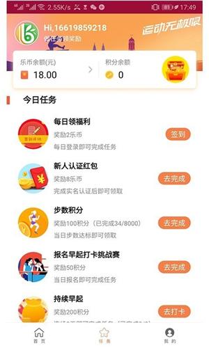 友乐宝安卓版 V1.0.3