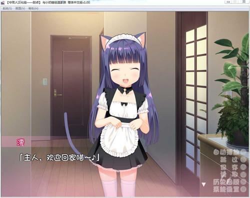 与小奶猫创造家族安卓版 V1.0
