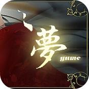 璇年YUME安卓版 V1.0.0