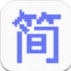 无忧简历安卓版 V1.0.8