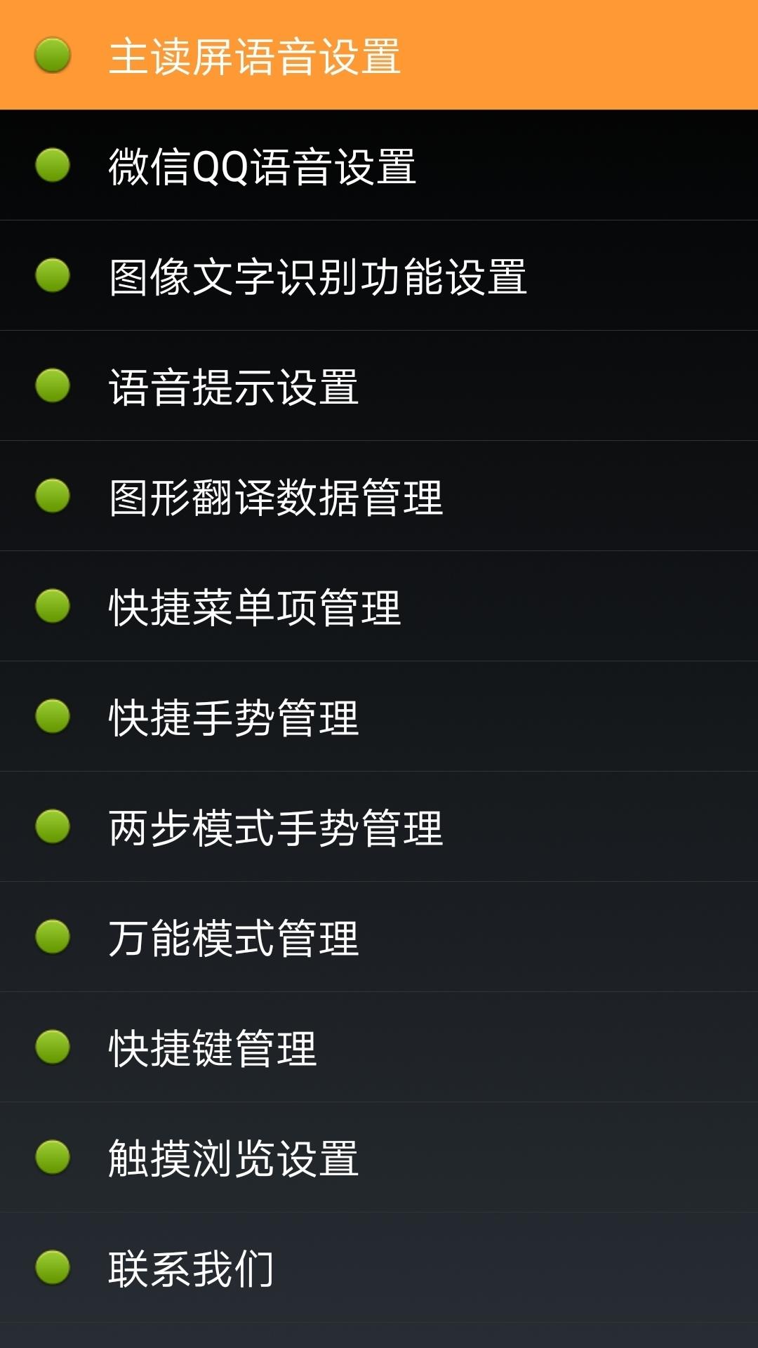 点明安卓安卓版 V10.0.1.1432