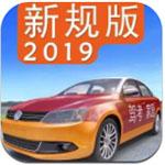 驾考家园安卓版 V5.3.6