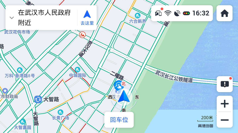 高德地图车载导航版 V5.0.0.600