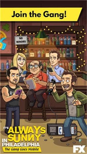 真实酒吧模拟