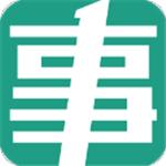 事考帮安卓版 V3.0.0.19