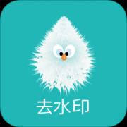 水印剪辑大师安卓版 V0.0.8