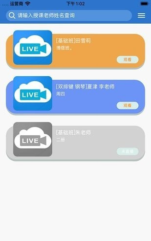 晓雯音乐安卓版 V1.0.1