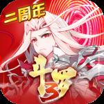 斗罗大陆3安卓版 V3.6.3