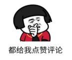精神语录表情生成器安卓版 V1.0