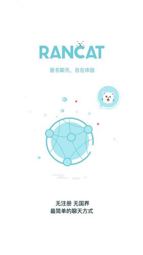 随喵安卓版 V5.3.0