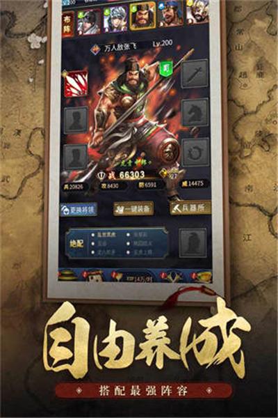 王者光辉安卓版 V1.1.0.00650004