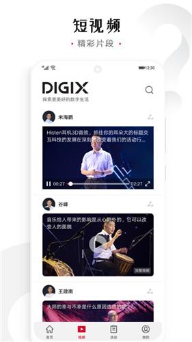 华为视频滔客说安卓版 V9.0.8.301