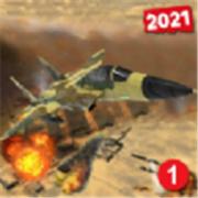 战斗机空袭炮舰之战安卓版 V2.4.9